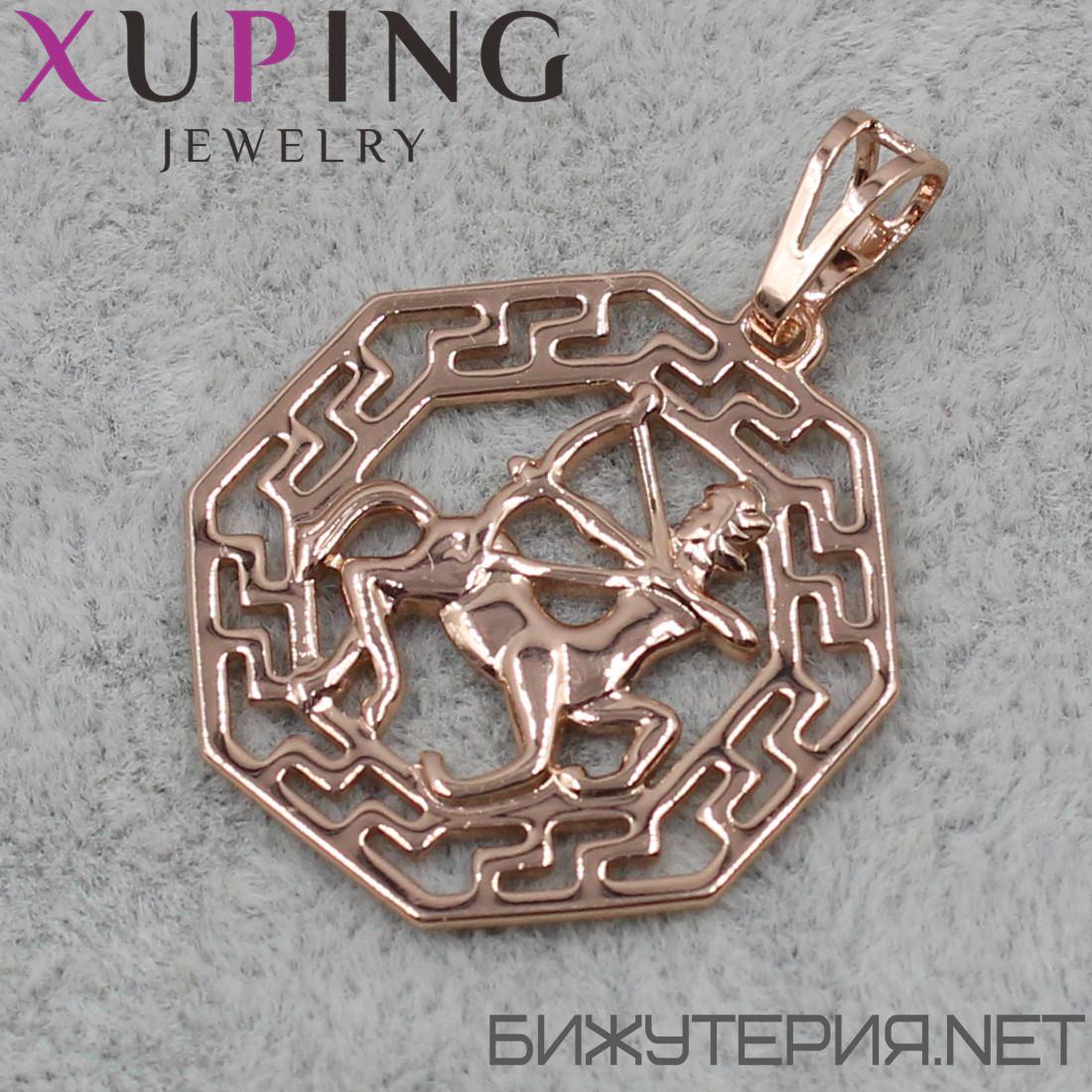 Знак Зодиака Стрелец Xuping медицинское золото 18K Gold - 1021931966