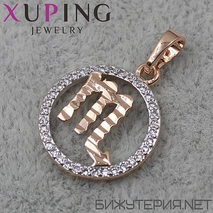 Знак Зодиака Скорпион Xuping медицинское золото 18K Gold - 1021997391, фото 2