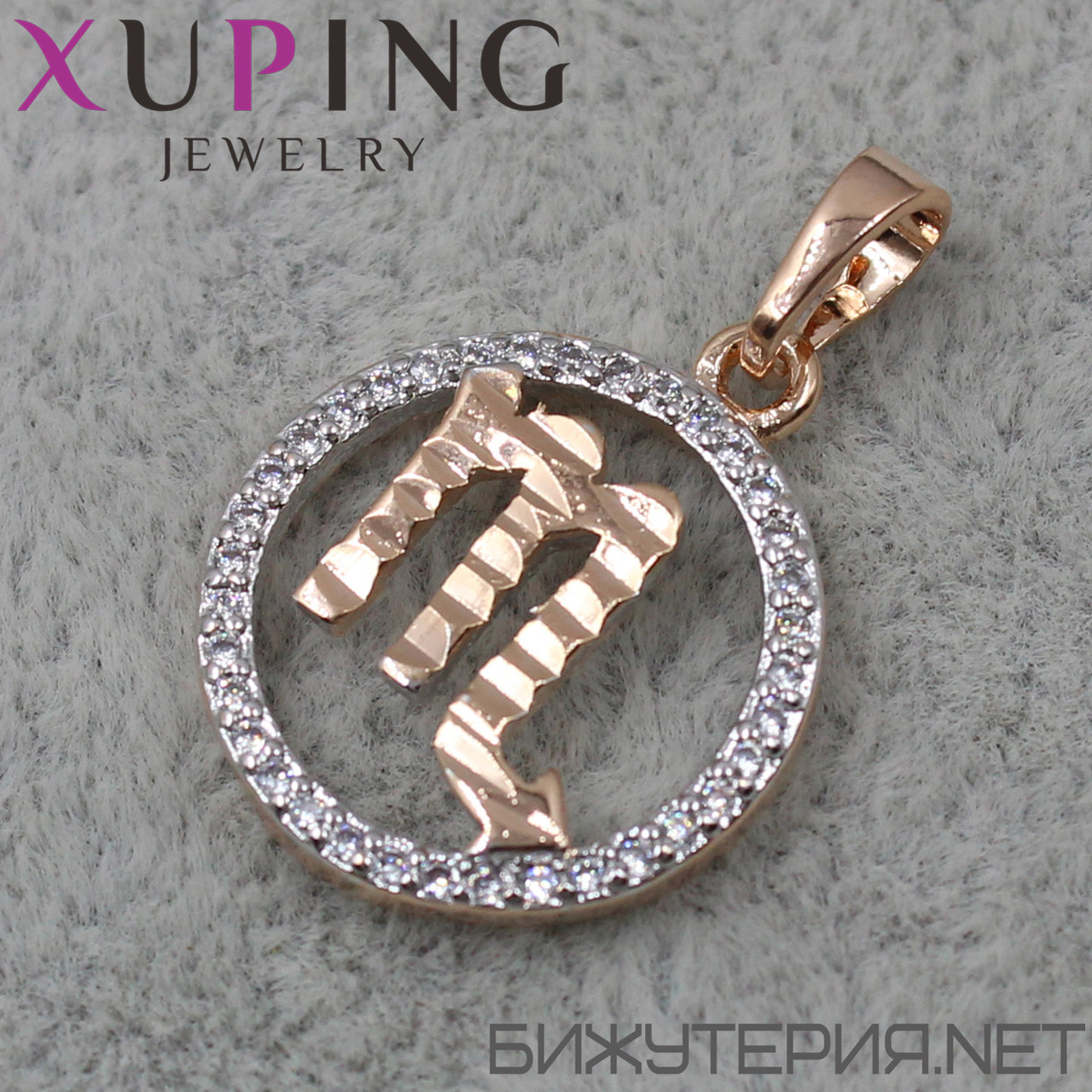 Знак Зодиака Скорпион Xuping медицинское золото 18K Gold - 1021997391