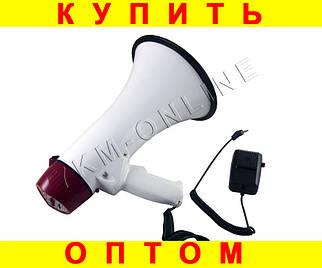 Громкоговоритель Megaphone HW-20  (S01976)