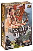 Настольная игра Пандемия: Падение Рима (русская редакция)