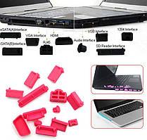 Силиконовые заглушки для ноутбука! Anti-dust защита портов от пыли!