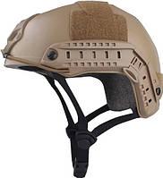 Защитный шлем для страйкбола, пейнтбола! Тактическая маскировочная каска!