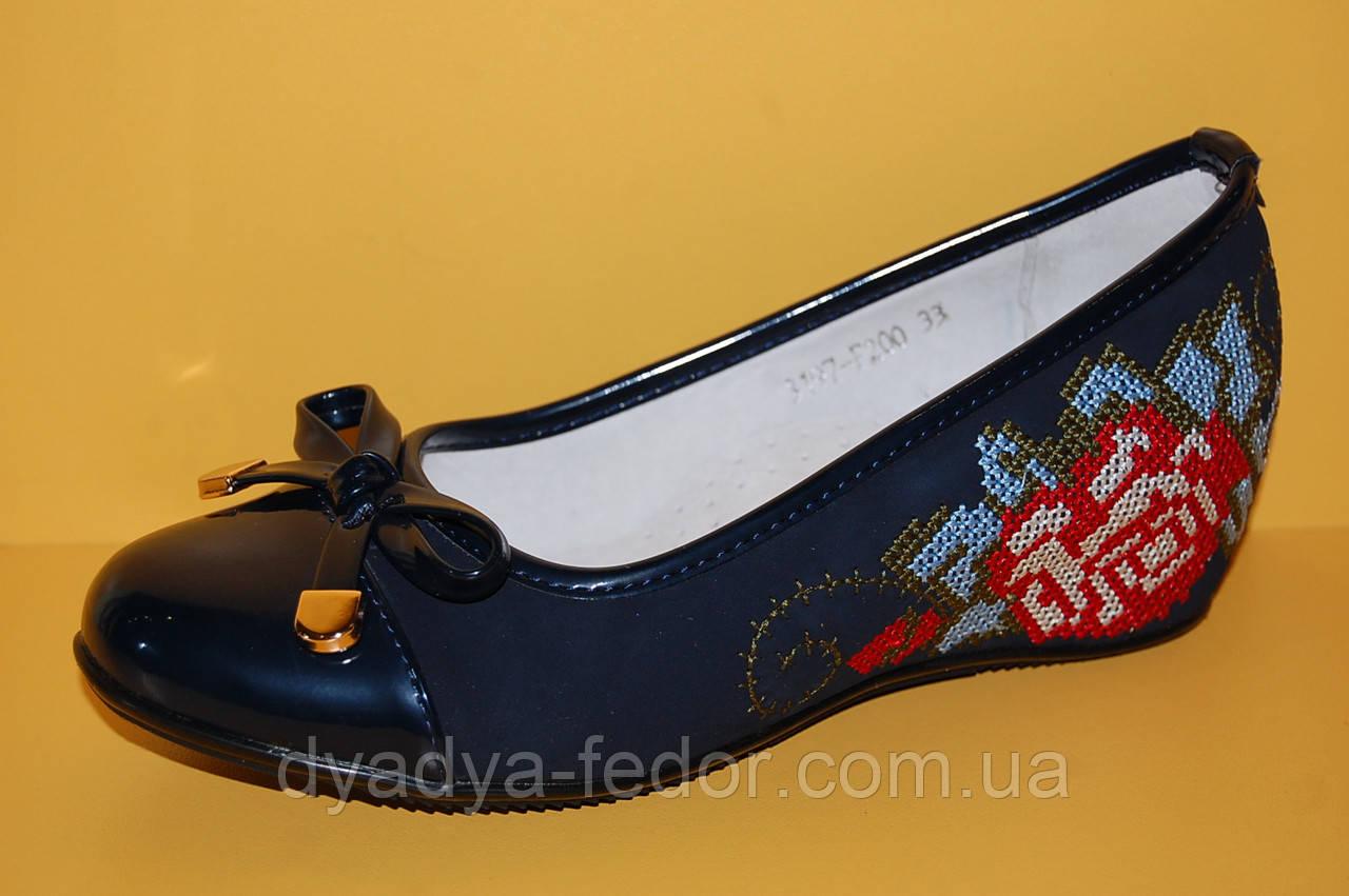 Подростковые туфли ТМ Эльф код 3197 размер 33