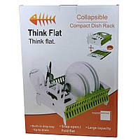 Органайзер для посуды collapsible compact dish rack + ПОДАРОК D1001  (S02587)