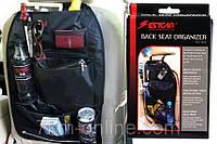 Органайзер на сидение в авто ESTCAR 151-318  (S02842)