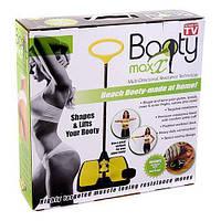 Домашний тренажер для похудения, фитнес тренажер, Booty MaxX  (S02992)