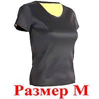 Женская футболка для похудения Hot Shapers   (S03085)