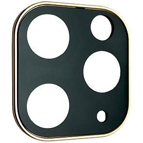 Защитное стекло на камеру Metal Glass для Apple iPhone 11 Pro / 11 Pro Max (gold)