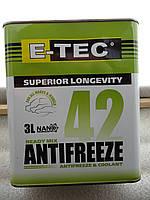 Антифриз coolant 3 литра