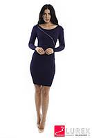 Платье с замком по диагонали LUREX - синий цвет, XS (есть размеры)