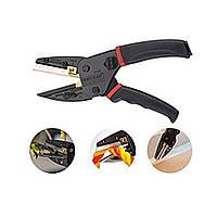 Универсальные ножницы Multi Cut  (S03770)