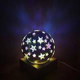 Ночник стеклянный шар подсветка в виде звездного света, фото 2