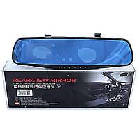 Зеркало регистратор с Одной камерой DVR 138W 3,8`   (S03999)
