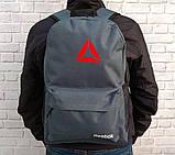 Рюкзак Reebok, рібок. Популярна модель. Сірий / R3, фото 2