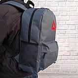 Рюкзак Reebok, рібок. Популярна модель. Сірий / R3, фото 8