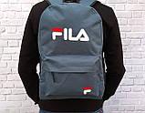 Качественный Рюкзак, портфель с накаткой FILA, фила. Серый / F03, фото 4