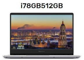 Ноутбук Redmibook 14 i7 8 gb 512 gb
