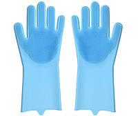 Силиконовые перчатки для уборки,мойки посуды голубые, фото 1