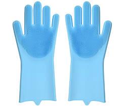 Силиконовые перчатки для уборки,мойки посуды голубые