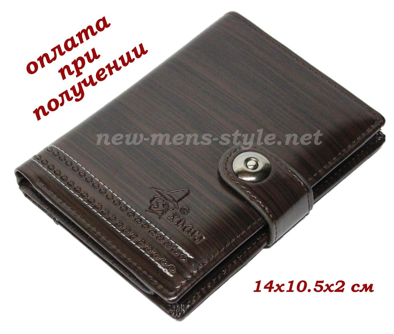Мужской кожаный кошелек портмоне бумажник обложка на паспорт коричневый