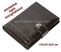 Мужской кожаный кошелек портмоне бумажник обложка на паспорт коричневый, фото 1