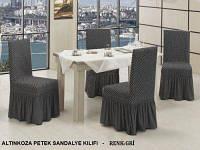 Чехлы на стулья с юбкой трикотаж Altinkoza GRİ