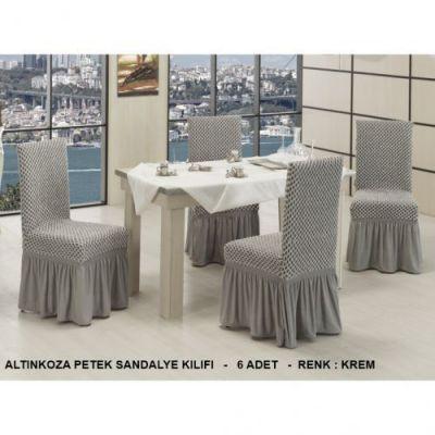 Чехлы на стулья с юбкой трикотаж Altinkoza krem