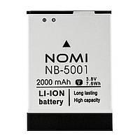 Аккумулятор NB-5001 для Nomi i5001 (Original) 2000 mAh