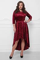 Асимметричное бархатное платье Магия