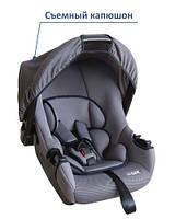 Детское переносное автокресло люлька SIGER Эгида Люкс серый до 1,5лет до 13 кг категория 0+