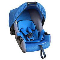Детское переносное автокресло люлька SIGER Эгида Люкс синий до 1,5лет до 13 кг категория 0+