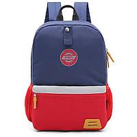 Детский рюкзак mommore (0240001A005)