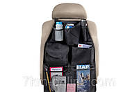 Органайзер для автомобиля Auto Seat Organizer  (S04463)