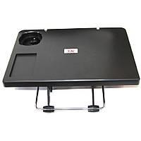 Раскладной автомобильный универсальный столик Multi tray 3R-029  (S04519)