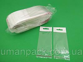 Пакет прозорий поліпропіленовий + скотч 6*9.5+3\25мк +скотч(+еврослот3,5) (1000 шт)заходь на сайт Уманьпак