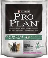 Pro Plan Aftercare для кастрированных котов с индейкой 1.5 кг