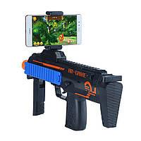 Игровой автомат виртуальной реальности AR Game Gun G12  (S04613)