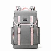 Рюкзак для мамы mommore серый с розовым (MM0090003A012)