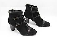 Замшеві черевики Battine B470, фото 2