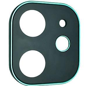 Защитное стекло камеру Metal Glass Apple iPhone 11 (Midnight Green)