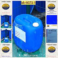 0572/1: Канистра (30 л.) б/у пластиковая ✦ 1,2-гександиол каприлил гликоль, фото 1