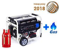 Двухтопливный генератор Matari MX7000e LPG