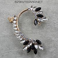 Серьги женские  Каффы JB золотого цвета декорированы черно-белыми кристаллами - 1064938420