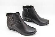 Жіночі осінні черевики Battine B651, фото 2