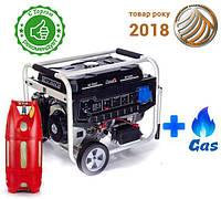 Двухтопливный генератор Matari MX10000e LPG