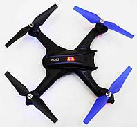 Квадрокоптер дрон S6HW HD WiFi камера, фото 3