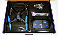 Квадрокоптер дрон S6HW HD WiFi камера, фото 7
