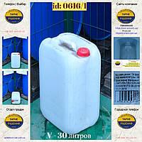 0616/1: Канистра (30 л.) б/у пластиковая ✦ Масло макадамии, фото 1