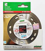 Диск Distar Esthete 7D 1A1R алмазный отрезной по керамике диаметр 125мм. толщина 1,1 мм. (11115421010)